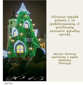 Vilniaus egle
